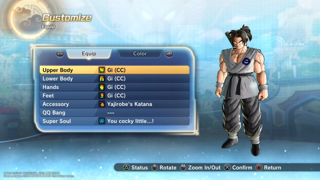 Customization screen of Dragonball Xenoverse 2
