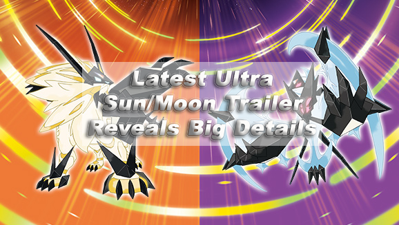 Pokemon Ultra, sun, moon, nintendo, gigamax, gigamax games, video game news