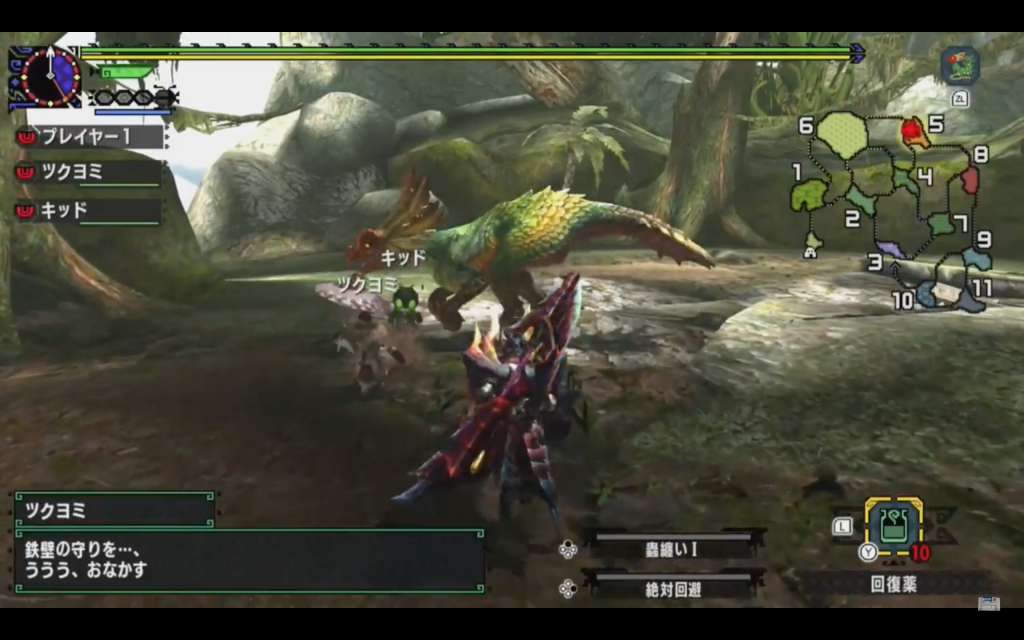 Monster Hunter Generations Ultimate, switch, Monster Hunter Generations Ultimate on switch, monster hunter news, monster hunter game, gigamax, gigamax games, new switch games, video game news, video game media
